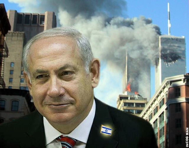 Netanyahu twin towers